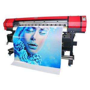 дижитал зурагт хуудас ханын цаас PVC зураг винил өргөс хэвлэх машин