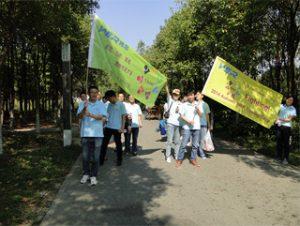 Гүкүн Парк дахь үйл ажиллагаа, намрын 2014 2