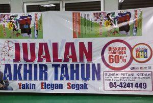 Баннерыг Малайзаас WER-ES2502 хэвлэсэн байна