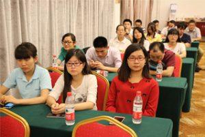 Wanxuan Garden Hotel-ийн бүлгийн уулзалт, 2015 2