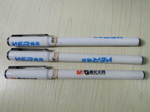 Pen хэвлэх шийдэл